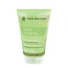 ژل پاک کننده سبو وژتال ايوروشه مدل Sebo Vegetal مناسب پوست های چرب
