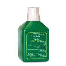 محلول ضد عفونی کننده پوویدون آیوداین ۱۰% حجم 250 میلی لیتر