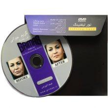 تور لیفتینگ گریماس مدل Lifting Lice به همراه CD آموزشی